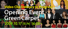 News on Green Carpet & Opening Ceremony On Demand Delivery